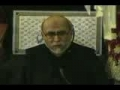 The honor And Dignity of Mankind in Islam -  Day of 10th Moharram 2009 - English