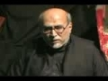 The honor And Dignity of Mankind in Islam -11th Moharram 2009 - English
