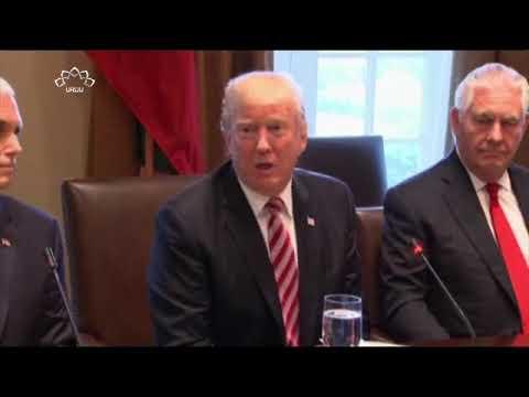 [08Jan2018] ایران کے معاملے میں امریکہ کی ایک اور شکست  ہ - Urdu