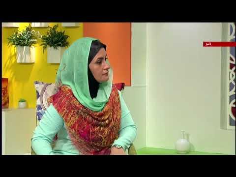 [ کندھے کا جام ہونا [ نسیم زندگی - Urdu