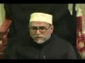 The honor And Dignity of Mankind in Islam -12th Moharram 2009 - English