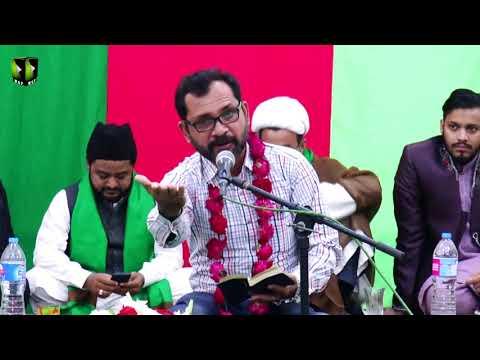 [ Jashan-e-Masoomeen (A.S) ] Manqabat : Janab Waseem-ul-Hassan | 30-December-2017 - Urdu