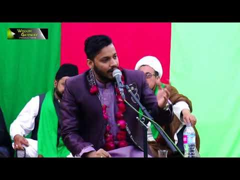 [ Jashan-e-Masoomeen (A.S) ] Manqabat : Br. Subbaib Abidi | 30-December-2017 - Urdu