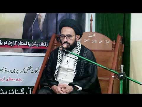 [Majlis-e-Tarheem: Shaheed Shiekh Nimr] Khitaab: H.I  Syed Sadiq Raza Taqvi - Urdu