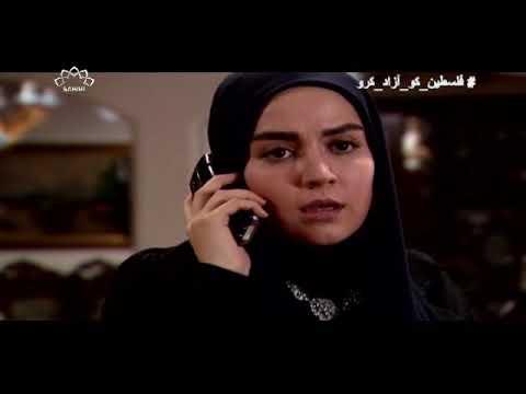 [ Irani Drama Serial ] Hawa Ka Sahara | ہوا کا سہارا - Episode 17 | SaharTv - Urdu