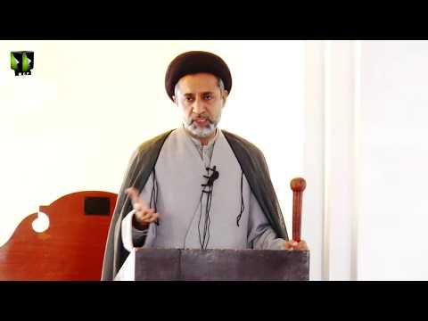 [ Friday Sermon ] H.I Muhammad Haider Naqvi | 12 January 2018 |  Masjid Yasrab Karachi - Urdu