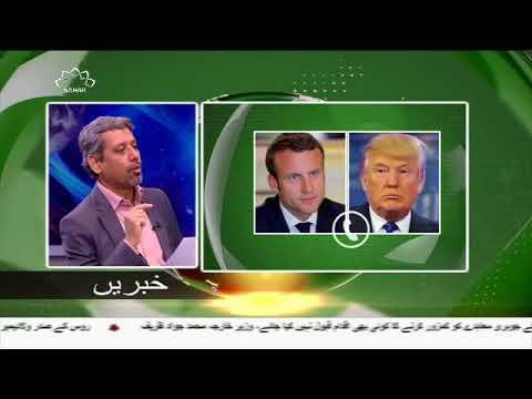 [12Jan2018] امریکا کی ایران دشمنی- Urdu
