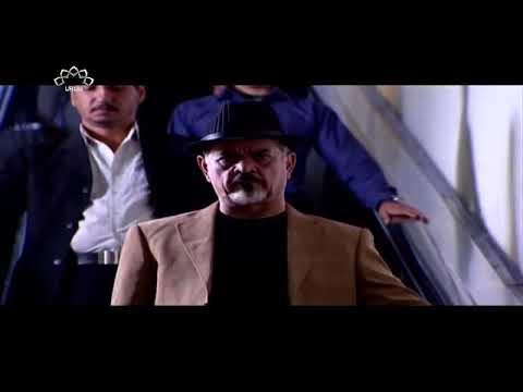 [ Irani Drama Serial ] Hawa Ka Sahara | ہوا کا سہارا - Episode 18 | SaharTv - Urdu