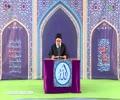 [Khutba-e-Jumaa] 12th Jan 2018 | Topic: Aamal wa Ibadat - Ustad Syed Jawad Naqvi - Urdu