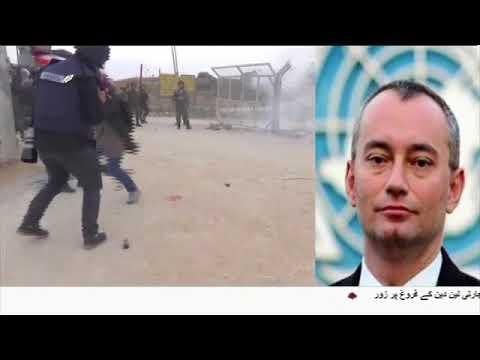 [13Jan2018] صیہونی فوجیوں کی فلسطینی علاقوں میں جارحیت- Urd
