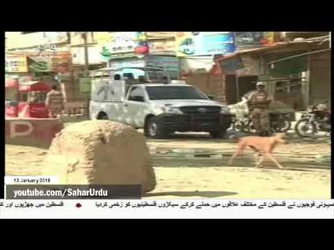 [13Jan2018] کراچی: پولیس مقابلے میں چار دہشت گرد ہلاک - Urdu