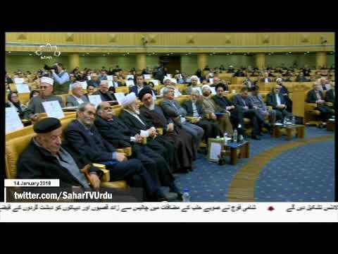 [14Jan2018] امریکہ کو عالمی سطح پر ایرانی عوام کے ہاتھوں شکست کا سامنا ہ