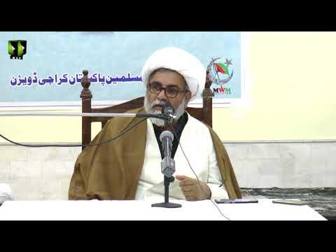 [Seminar] Topic: Asr-e-Mehdaviyat Kay Taqazay | H.I Raja Nasir Abbas Jafri | 14 January 2018 - Urdu