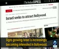 [16 January 2018] Israel is increasingly becoming interested in Bollywood - English