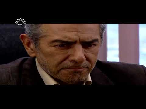 [ Irani Drama Serial ] Hawa Ka Sahara | ہوا کا سہارا - Episode 23 | SaharTv - Urdu