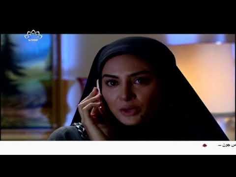 [ Irani Drama Serial ] Hawa Ka Sahara | ہوا کا سہارا - Episode 24 | SaharTv - Urdu