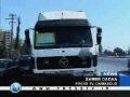 Syrian aid convoy sets off for Gaza - 13Apr09 - English