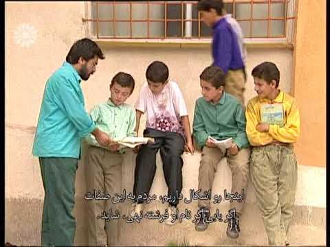 [12 Last] Students of Himmat school | بچه های مدرسه همت - Drama Serial - Farsi sub English