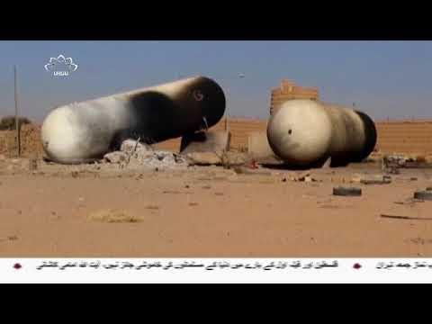 [19Jan2018] یمن پر جارحیت میں سعودی شکست - Urdu