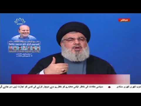 [19Jan2018] صیہونی حکومت کے مقابلے کے لئے حزب اللہ کی آمادگی کا اعلان- U