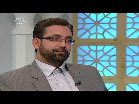 [19Jan2018] راہ نجات - زکوٰۃ خرچ کرنے کے مقامات- Urdu