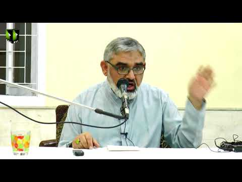 [ Mahana Fikri Nashist ]  Lecture - (02) | H.I Syed Ali Murtaza Zaidi - January 2018- Urdu