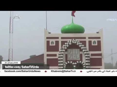 [20 Jan 2018] نائیجیریا میں آیت اللہ زکزکی کی حمایت میں مظاہرہ  - Urdu
