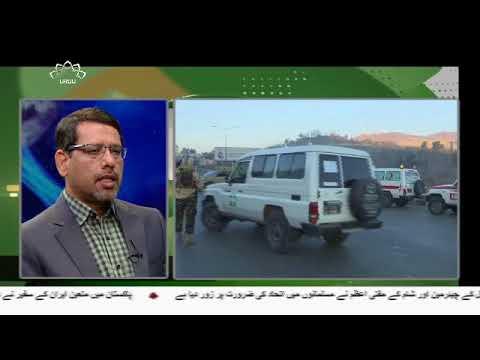 [21 Jan 2018] افغانستان کے دارالحکومت کابل کے انٹرکونٹینینٹل ہوٹل میں ا