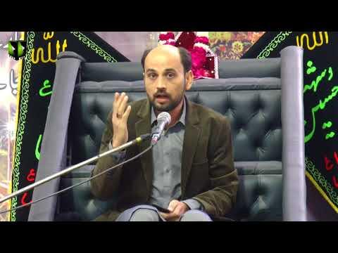 [5th Majlis-e-Barsi] Shaheed Ustad Sibte Jafar Zaidi | Salam: Janab Mir Takallum - 20January2018 - Urdu