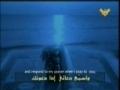 MUNAJAAT E SHABAANIY - Part 1  Arabic with English Sub