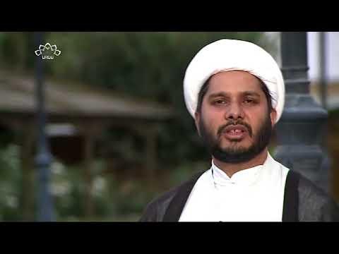 [ 22 Jan 2018 ] Misbah ul Huda - ولادت دخت رسول حضرت زینب (س)ؑ | SaharTv - Urdu