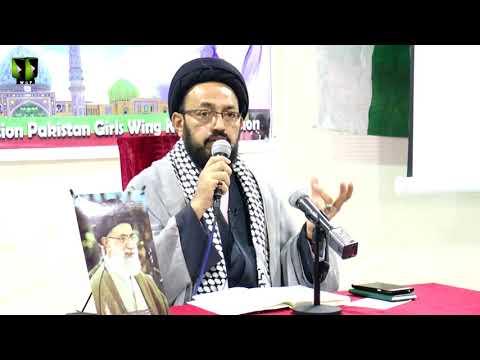 [Lecture] Topic: Jawan Or Matluba Tawazun | H.I Sadiq Raza Taqvi - Urdu