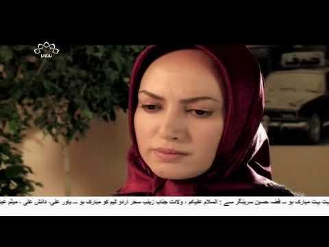 [ Irani Drama Serial ] Attot Rishtay |اَٹوٹ رشتے - Episode 04 | SaharTv - Urdu