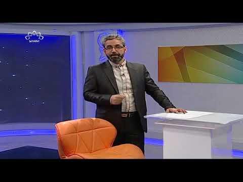 [25 Jan 2018] Tarze Hayaat | طرز حیات - دشمن شناسی- Urdu