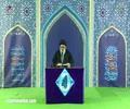 [Khutba-e-Jumaa] 26th Jan 2018 | Topic: Aamal wa Ibadat - Ustad Syed Jawad Naqvi - Urdu