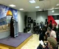 [Part 02] Future of Jerusalem AIM Held in UK Jan.27 2018 English