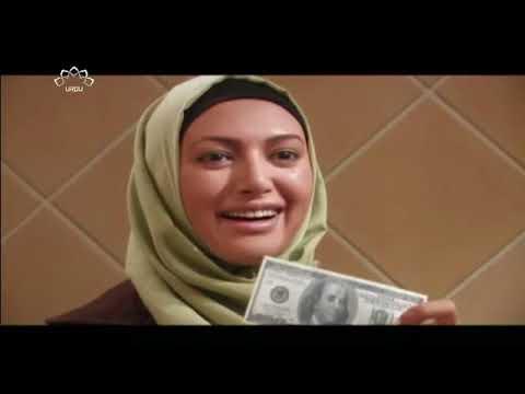 [ Irani Drama Serial ] Attot Rishtay |اَٹوٹ رشتے - Episode 08 | SaharTv - Urdu