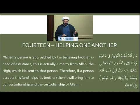 Knowing the Imam of Our Time: Session 15 - English
