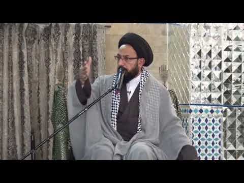 [Majlis] Topic: بعض نعمت میں پوشیدہ عذاب   H.I Syed Sadiq Raza Taqvi - Urdu