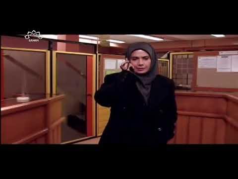 [ Irani Drama Serial ] Attot Rishtay |اَٹوٹ رشتے - Episode 13 | SaharTv - Urdu