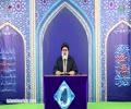 [Khutba-e-Jumaa] 2nd Feb 2018 | Topic: Aamal wa Ibadat - Ustad Syed Jawad Naqvi - Urdu