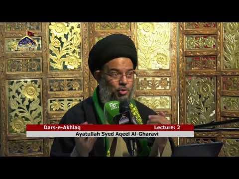 [Lecture 2] Dars-e-Akhlaq | H.I Syed Aqeel-ul-Gharavi - Urdu