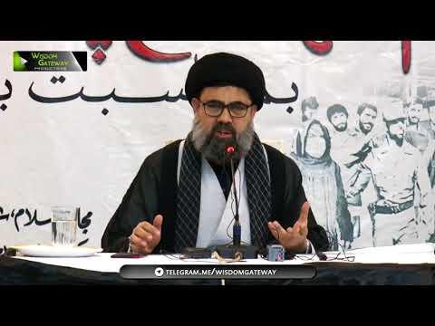 [Barsi Shaheed Muzaffar Kirmani] Khitaab: H.I Syed Ahmed Iqbal Rizvi - Urdu