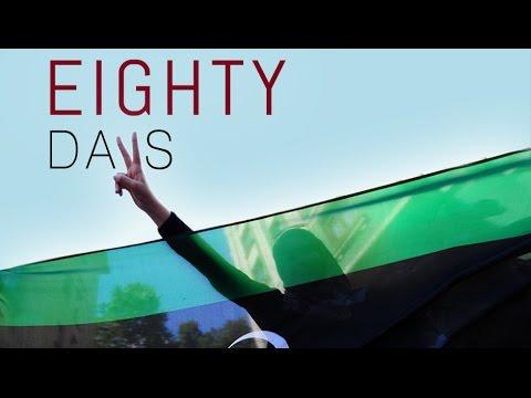 [Documentary] Eighty Days (civilian resistance against Gaddafi forces in Libya) - English