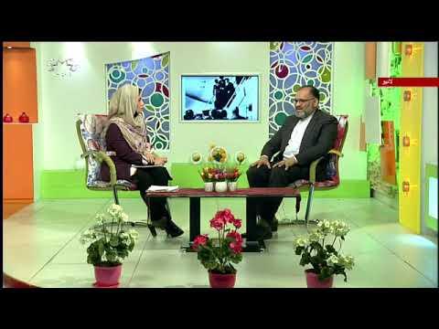 [ اسلامی انقلاب،  امام خمینی رہ  اور  سامراجی و استعماری طاقتوں کے خ