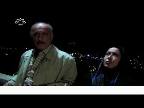 [ Irani Drama Serial ] Attot Rishtay |اَٹوٹ رشتے - Episode 18 | SaharTv - Urdu