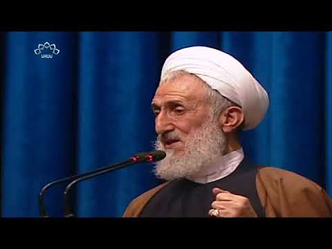 [09 Feb 2017] Tehran Friday Prayers - حجۃ الاسلام صدیقی | خطبہ مرکزی نماز جمعہ - Urd