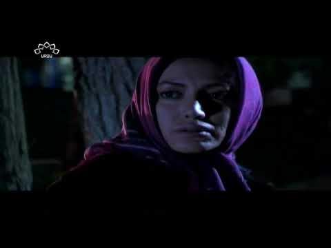 [ Irani Drama Serial ] Attot Rishtay |اَٹوٹ رشتے - Episode 19 | SaharTv - Urdu