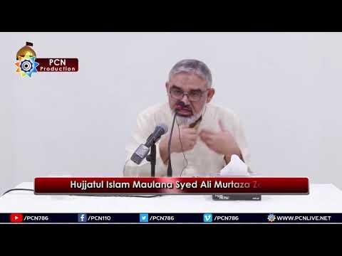 Seminar 39th Anniversary of Inqilab e Islami 11th February 2018 By H.I Ustad Ali Murtaza Zaidi - Urdu