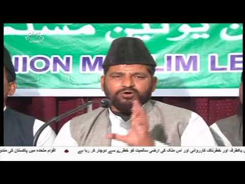 [13Feb2018] بابری مسجد رام مندر تنازعے پر سپریم کورٹ میں سماعت- Urdu